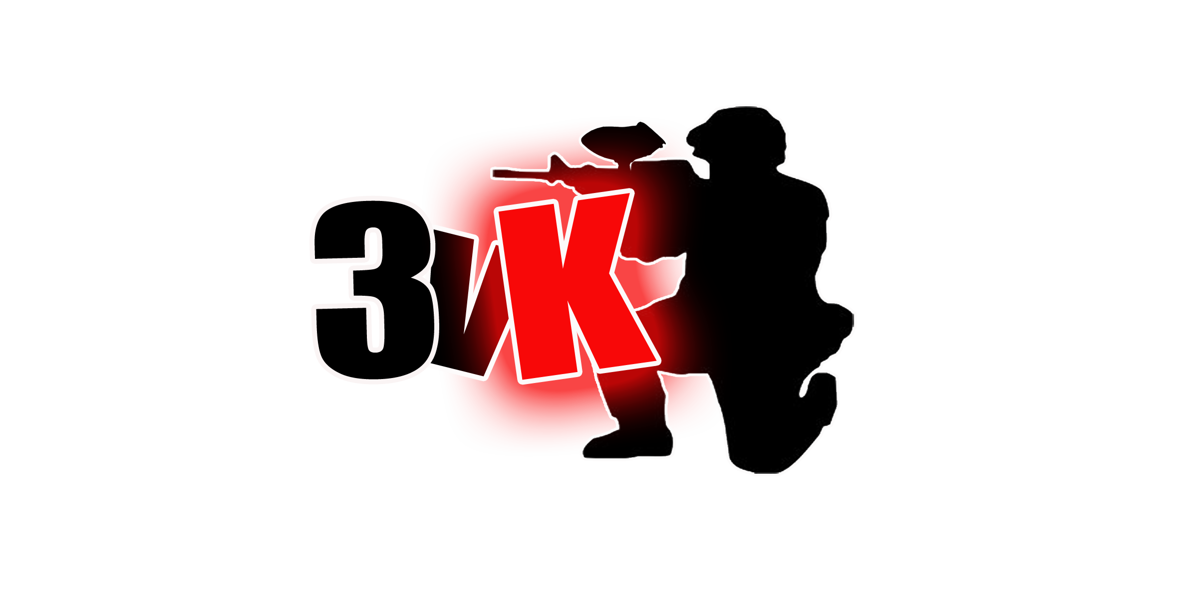 3vK paintball
